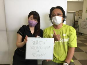 2889田村さん